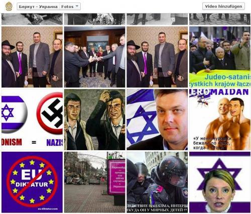antisemitische Berkut 2