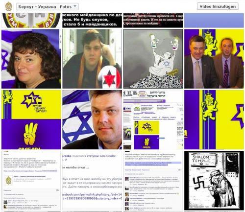 antisemitische Berkut 3