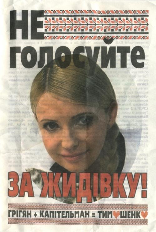 Ermittlungen wegen Hochverrat: Klitschko kämpft um die Macht