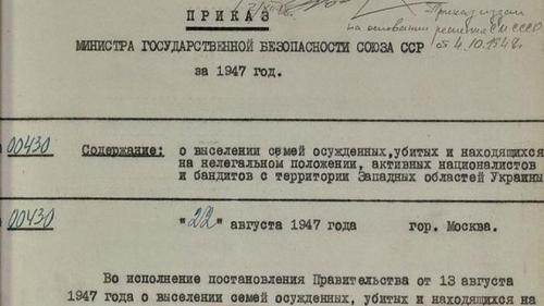 """Der Befehl des Ministeriums für Staatssicherheit der UdSSR Nr. 00430 """"Über die Umsiedlung von Familien der Verurteilten, Getöteten und derjenigen, die sich in der Illegalität befinden, der aktiven Nationalisten und Banditen auf dem Territorium der Westgeb"""