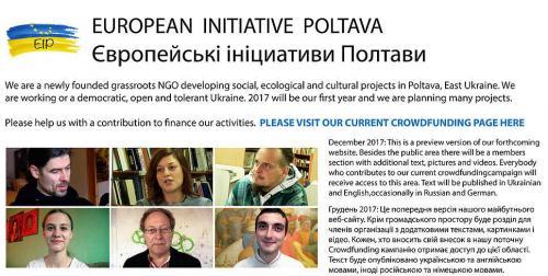 European Initiative Poltava