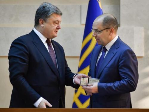 Präsident Pjotr Poroschenko und Maxim Stepanow