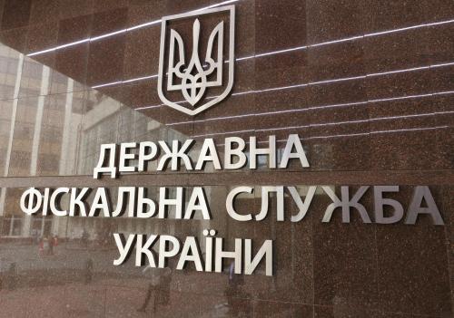 Staatlicher Fiskaldienst der Ukraine