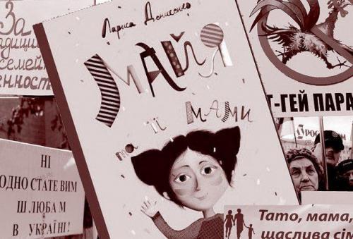 Maja und ihre Mütter - Collage