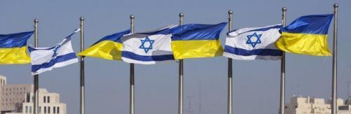 Ukraine = Israel 2.0?