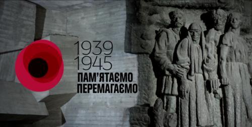 1939-1945: Wir erinnern uns - Wir werden siegen