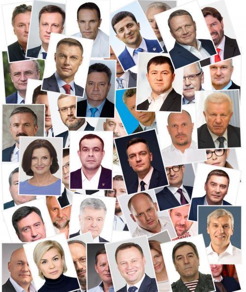 Präsidentschaftskandidaten Ukraine