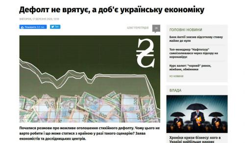 Staatsbankrott Ukraine