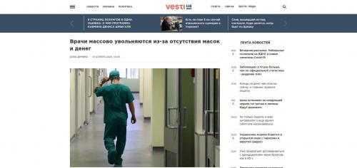 Coronavirus-Krise in der Ukraine: Ärzte kündigen massenhaft aufgrund fehlender Masken und fehlenden Geldes