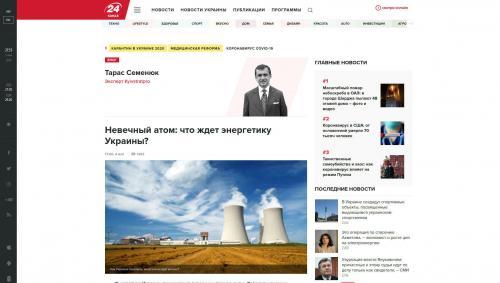 Das Atom ist nicht ewig: Was erwartet die Energiewirtschaft der Ukraine?