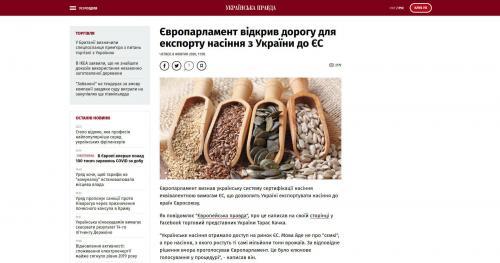 ukrainisches Saatgut