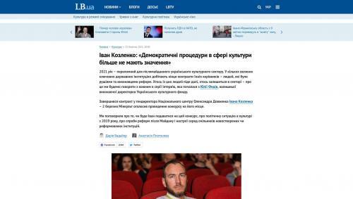 Interview mit Iwan Koslenko dem Generaldirektor des Nationalen Olexander-Dowschenko-Zentrums