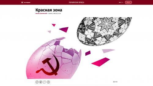 rote Zone - 1. Mai in der Ukraine