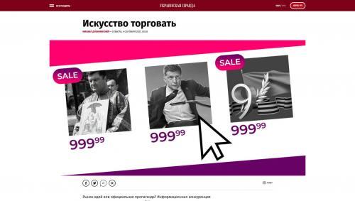 Michail Dubinjanski: Die Kunst des Verkaufens
