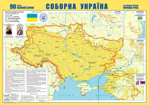 Karte der Ukrainischen Volksrepublik 1918