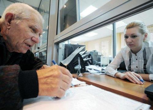 ukrainischer Rentner