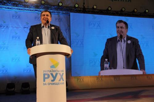 Michail Saakaschwili auf einer Veranstaltung der Ukrainischen Bewegung zur Säuberung