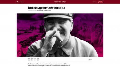 80 Jahre Schande - Stalin