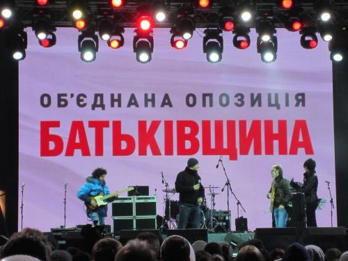 Abschlusskonzert Batkiwschtschyna