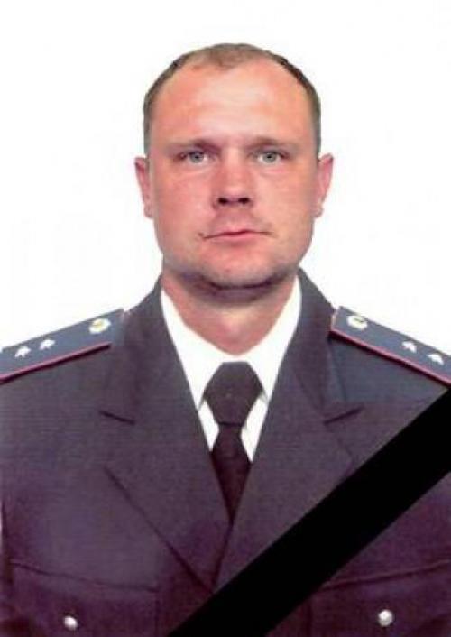 Alexej Iwanenko