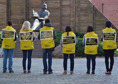 Protestaktion von Amnesty International in Kiew