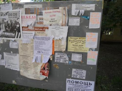 Aushänge in Donezk
