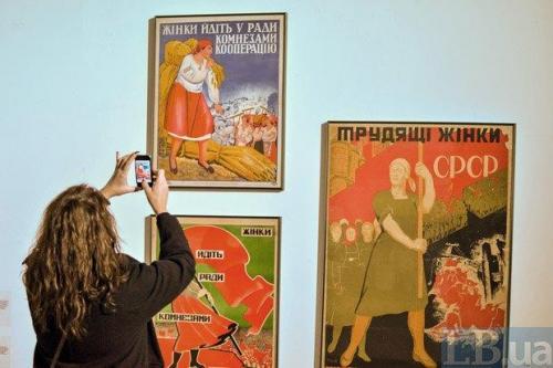 """Ausstellung sowjetischer Plakate """"Ephemeroide"""""""