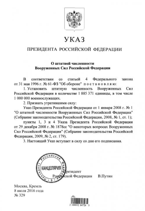 Belarus Erlass zur Neufestsetzung der Stärke der russischen Armee