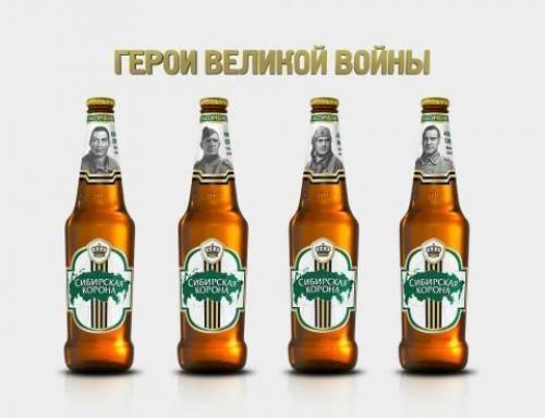 Bierflaschen mit Georgsband