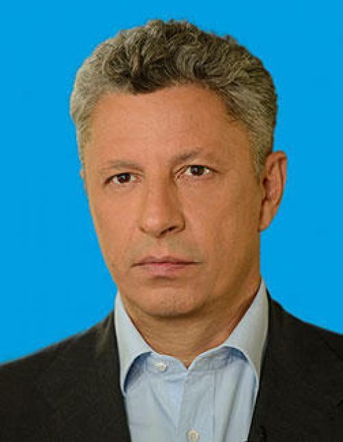 Bojko, Jurij Anatolijowytsch