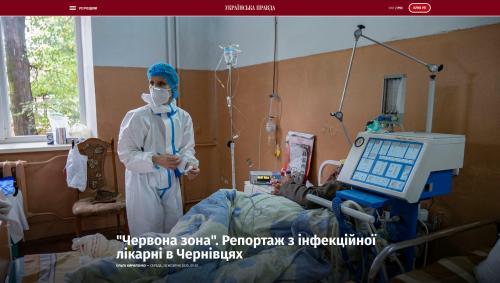 """""""Rote Zone"""": Reportage aus dem Infektionskrankenhaus in Tscherniwzi (Czernowitz)"""