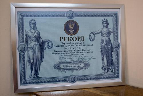 """Das Gebietskrankenhaus Czernowitz erhielt am 24. März die Auszeichnung """"Der erste Krankenhauspatient in der Ukraine, der sich von Covid-19 erholt hat"""" alle FOTOS: Nazarij Maziljuk, Ukrajinska Prawda"""