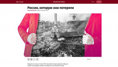 Michail Dubinjanski: Das Russland, das sie verloren haben