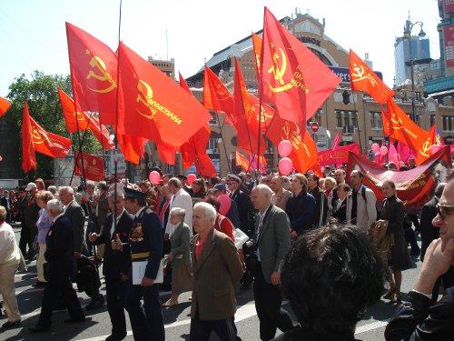 Demonstration Kommunistische Partei der Ukraine