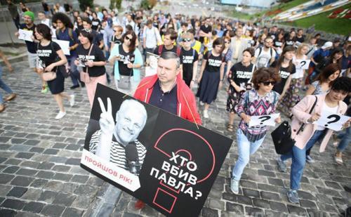 Demonstration in Kiew am Jahrestag der Ermordung von Pawel Scheremet