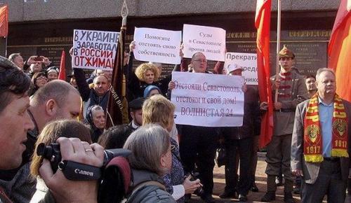 Demonstration in Sewastopol
