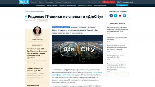 Diia City