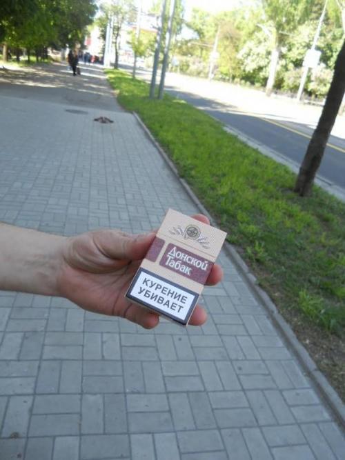 Don-Tabak in Donezk
