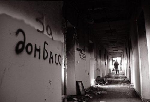 Donbassisierung der Ukraine - Für den Donbass