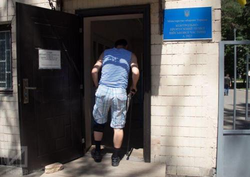 Eingang zur Kaserne Nummer A2923