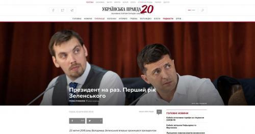 Einmalpräsident: Das erste Jahr von Wolodymyr Selenskyj
