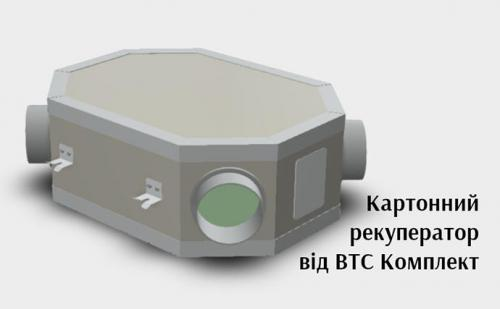 Energieeffizientes Haus VTS Komplekt Ukraine