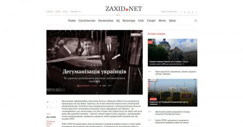Enthumanisierung der Ukrainer - russische Propaganda