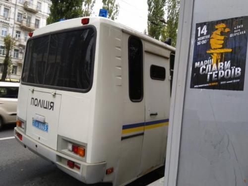 Fackelmarsch in Kiew 2