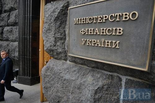 Finanzministerium der Ukraine