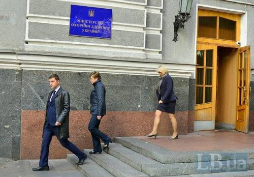 Gesundheitsministerium der Ukraine