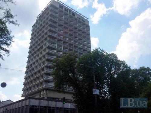 Hotel Kiew