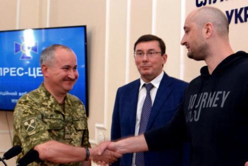 Wassyl Hryzak, Jurij Luzenko, Arkadij Babtschenko