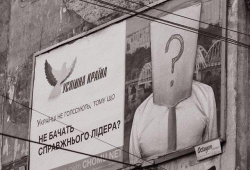 Imitation von Demokratie