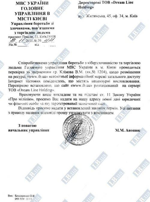Das Innenministerium geht gegen die Internetseite Lewyj Bereg vor